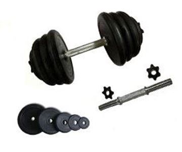 Picture of Adjustable Rubber Dumbbell 15KG