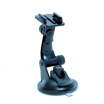 Picture of Suction Cup w/7cm SJ17