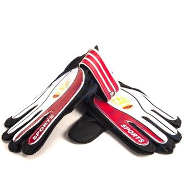 Picture of Kids Goalkeeper gloves