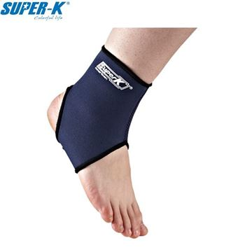 Picture of Super-K Ankle Support SK-3259
