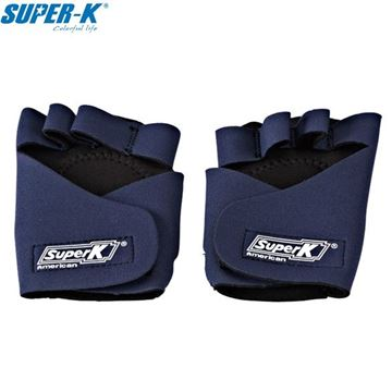 Picture of Super-K Sport Gloves SK-3242