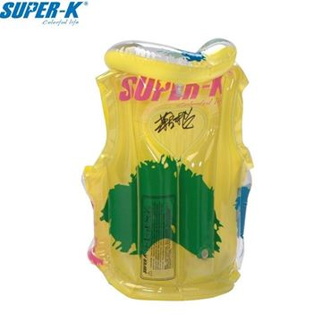 Picture of Super-K inflatable swimming Vest SI595