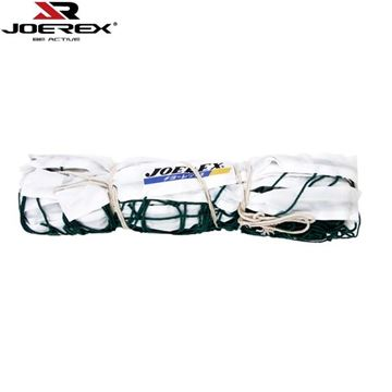 Picture of Joerex Volleyball Net CX602