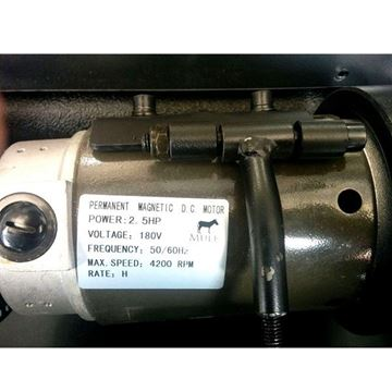 Picture of Motor 2.5 HP for Mpulse YT43
