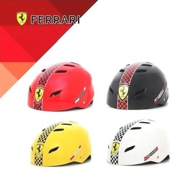 Picture of Ferrari Helmet  with Adjustor FAH50