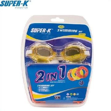 Picture of Super-K Swimming Set ASM6254