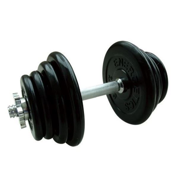 Picture of Adjustable Rubber Dumbbell 20KG