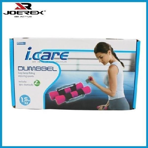 Joerex I.CARE Dumbbell Set 1.5
