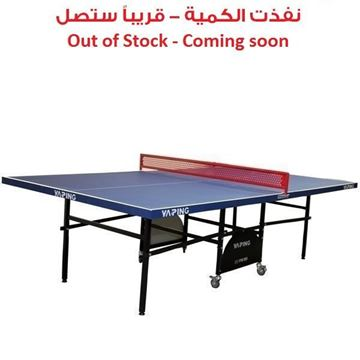 Outdoor Table Tennis Yaping W1081