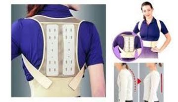 Picture of sibote rehabiliation clavical brace oh-102