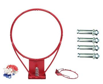 Picture of Basketball ring with Spring & net