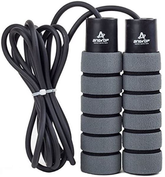 Picture of Weighted skipping Jump rope 630gm