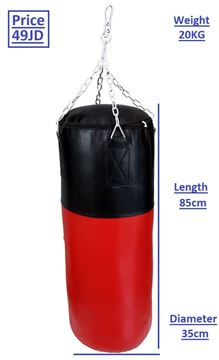 Leather Boxing Bag Different Sizes