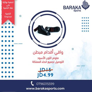 Picture of Padded foot protector