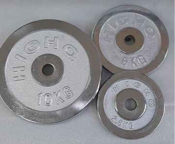 Picture of Stainless weight plates